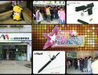 永州市2015年创业好项目投资赚钱开动漫加盟店