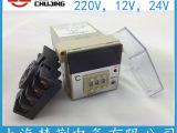 PT100 E5C4温控仪 0-399度 温控开关 带