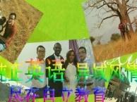 连云港英语培训-小学、初中英语专业辅导 平日寒暑假