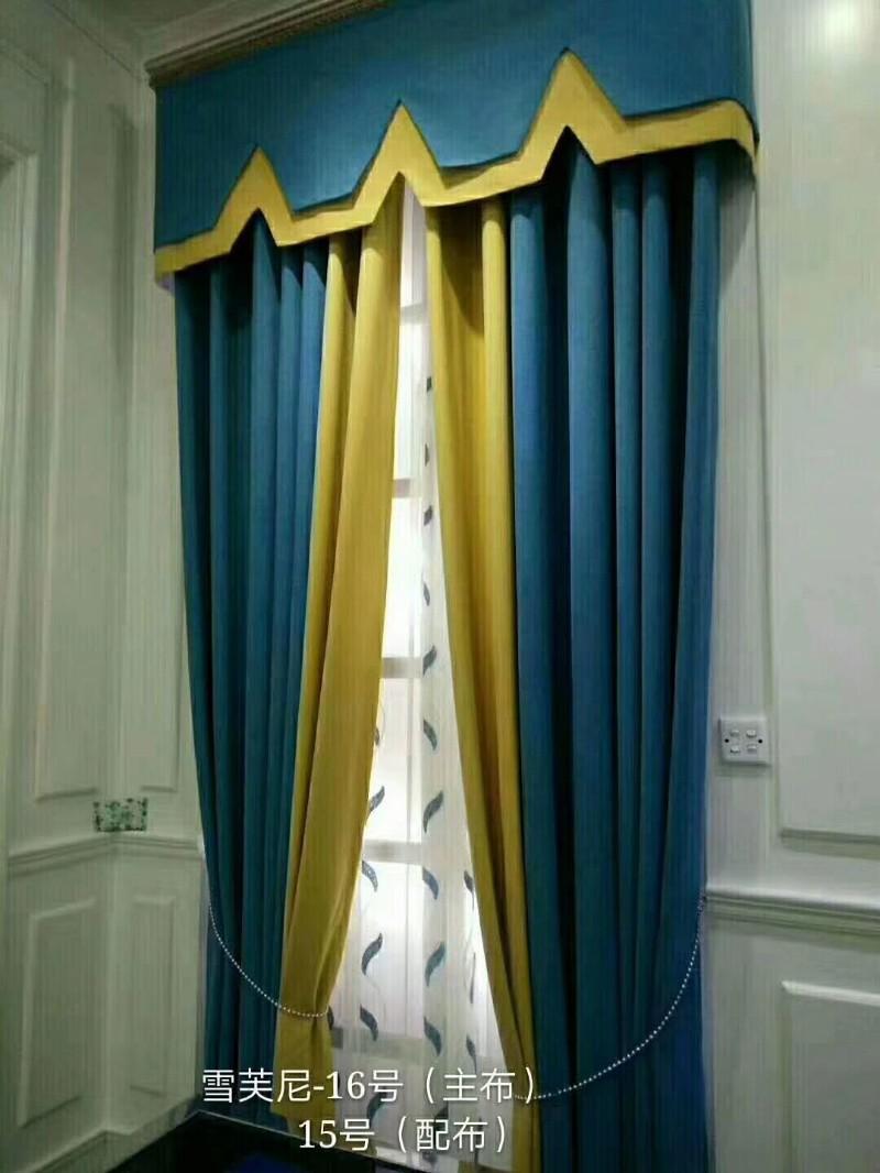 上海浦东定做铝百叶窗帘公司浦东周浦办公室遮阳窗帘定做天棚帘