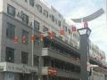 延大区 延大学府广场 写字楼 50平米