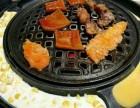 轻烧韩都烤肉怎么加盟?轻烧韩都烤肉加盟费用多少钱?