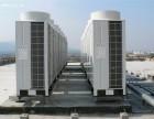 深圳南山中央空调回收,搬迁厂房设备,电缆线等