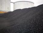 南宁煤炭超市供应北方煤 沥青煤 神木籽煤 食堂用煤等锅炉用煤