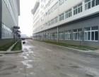 乐山峨眉山工业园10万平米双证齐全厂房出售