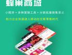 宁波余姚市超市收银软件多少钱?乐檬软件是您的不二选择值得推