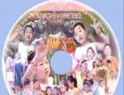 宣传片、庆典、婚礼等摄像,老录像带改DVD