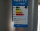 海尔冰箱bcd 215