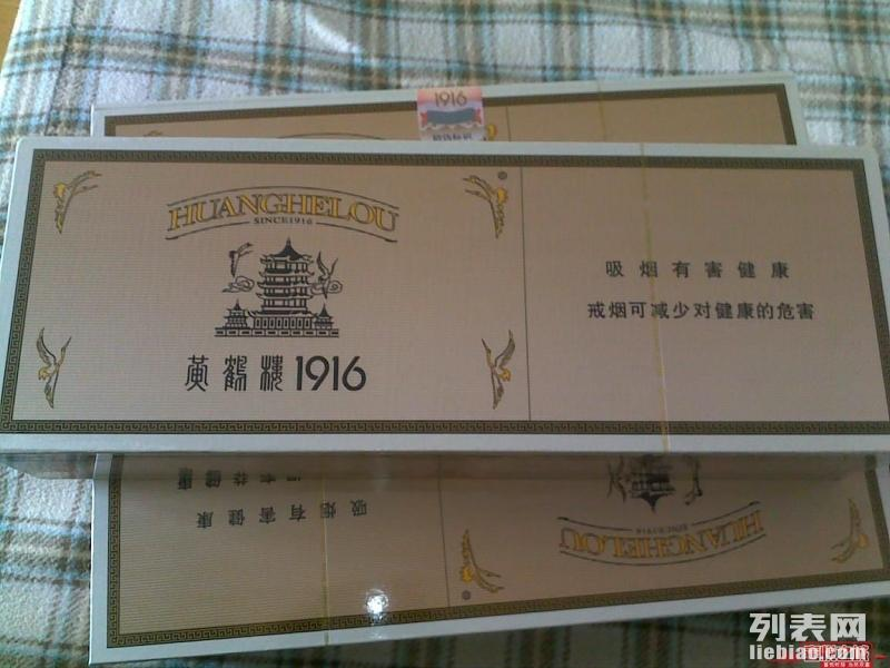 国展回收黄鹤楼1916-朝阳公园回收人民大会堂茅台酒!