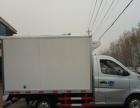 阳江的各种冷藏车销售地点价格图片配置介绍
