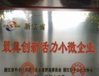 浙江安徽湖南服务器托管租用低价促销
