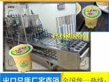 早餐工程八宝粥灌装封口机 银耳粥红枣粥灌装封口机 厂家直销
