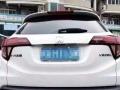本田缤智2015款 缤智 1.8 无级 两驱豪华型 手付3万立马