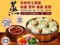 三明快餐加盟,4款单店模式任选,0门槛可加入