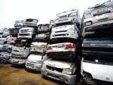 上海松江区报废小轿车回收厂家