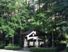 湖里附近 祥店国贸阳光 高档小区正四房 小区绿化高