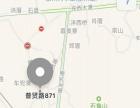 丰泽周边 普贤路871号 土地 3500平米