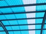 耐老化耐酸碱抗冲击多层阳光板耐力实心板拉挤玻璃钢采光瓦批发