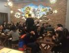 延吉小木屋米酒店全套菜品技术加盟