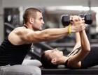 上海健身教练培训去哪个学校好些?