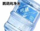 买水就送 支架饮水机 ,便捷、卫生、健康