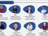 桂林中医针灸师的就业前景如何