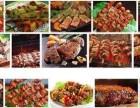 特色小吃加盟 全国特色小吃加盟店大集合!特色小吃加盟多少钱