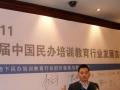 英国美国留学项目,北京第二外国语大学独家授权
