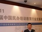 英国美国留学项目,北京第二外国语大学**授权