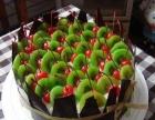 邯郸微信订蛋糕丛台区电话定制生日蛋糕免费配送