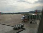 亿森国际航空物流