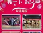 江西肚皮舞名师推荐华翎教练培训班针对0基础学跳肚皮舞