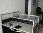 上门回收办公桌椅,家具家电,柜台等....