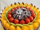 梅河口市生日蛋糕定制专家送货上门快乐幸福蛋糕店预定