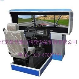 ZG-6013P型三屏汽车驾驶模拟器-北京紫光基业
