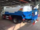 西安二手10吨工程洒水车厂家销售多少钱