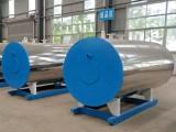 河南永興鍋爐集團1噸燃氣熱水鍋爐廠家直銷