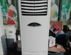 出售美的品牌2匹的柜式空调,包送货安装