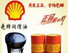 齿轮油,Shell Omala S4GX150
