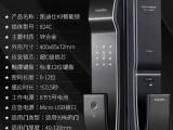重庆市五里坪开锁 五里坪周边指纹锁安装维修换锁芯