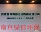 南京空气净化器租赁