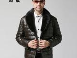 海宁新款真皮羽绒服 男式短款羊皮水貂翻领皮衣夹克羽绒皮衣外套