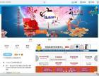 全新原装正品A3复印机就在华南区复印机销售中心2450元起