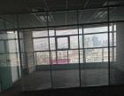 H国贸纯办公写字楼194平南向双面开窗多套出租