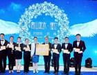 中国主持人网授权 高端婚礼主持人培训 东方木子