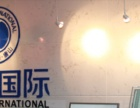 唐山出国-新加坡多次往返签证