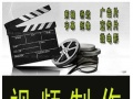 专业商业摄影,视频宣传片淘宝视频拍摄制作后期