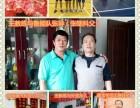 鑫龙乒乓球训练中心-常年招生