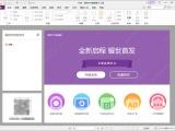 手机拍照达人:如何将照片转换为PDF文档