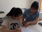 湘潭一对一辅导老师 名校大学生兼职小学初中高中家教老师